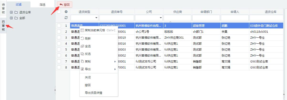 http://jkyun.oss-cn-hangzhou.aliyuncs.com/longterm/53/attachment/wkdoc/749777732677305088/803482376007319809.png?Expires=4732582565&OSSAccessKeyId=LTAIh08vjrfC7HV0&Signature=IFHguCW1gRprGq54UmlSLN2aJ8w%3D