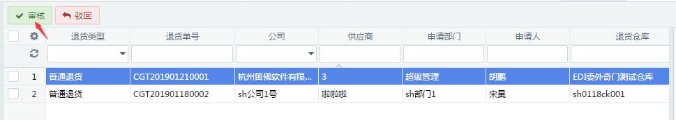 http://jkyun.oss-cn-hangzhou.aliyuncs.com/longterm/53/attachment/wkdoc/749777732677305088/803482376099594498.png?Expires=4732582566&OSSAccessKeyId=LTAIh08vjrfC7HV0&Signature=AuV0hnGCL7dliuY5YlRa6z4bCvk%3D